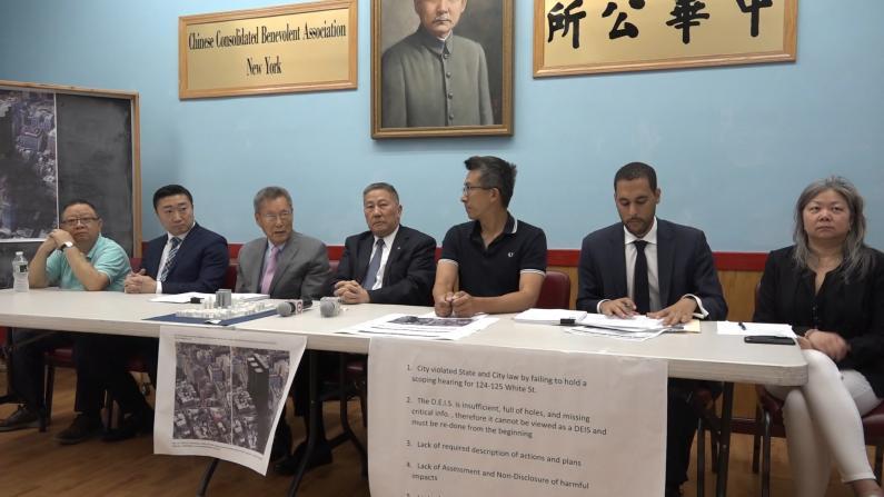 纽约华社抵制华埠监狱 已着手采取法律行动