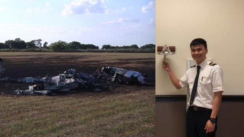 美国航空学院一飞机坠毁 中国学员当场身亡