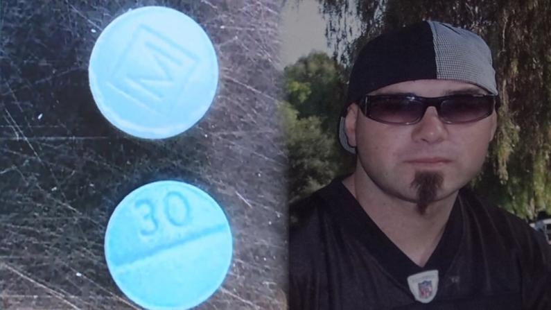 36小时4例致死 加州神秘蓝色药丸泛滥?
