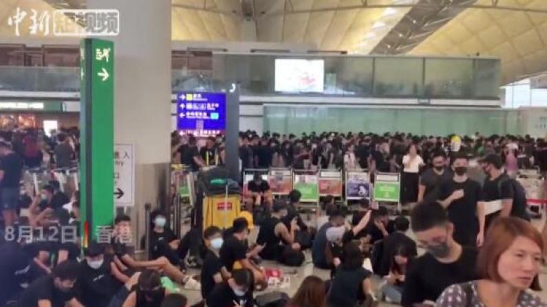 香港机场管理局:12日所有余下航班全部取消