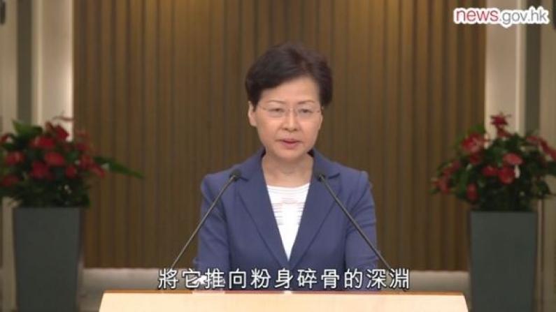 """林郑警告香港逼近""""不归路"""" 记者会遭打断被问""""何时去死"""""""