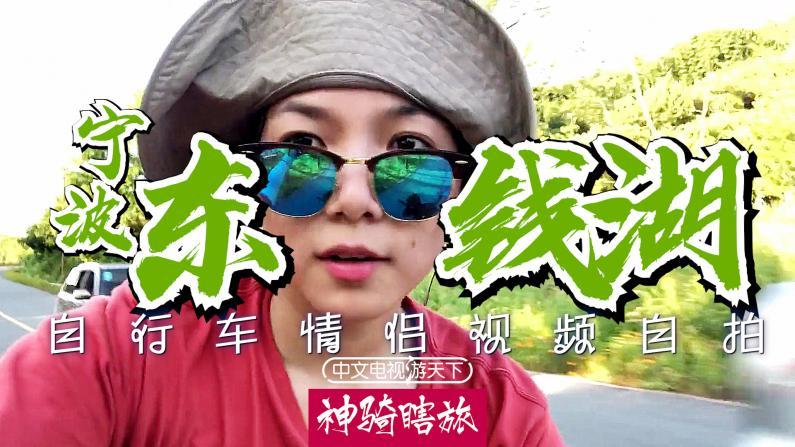 神骑瞎旅 | 离上海最近的骑车世外桃源