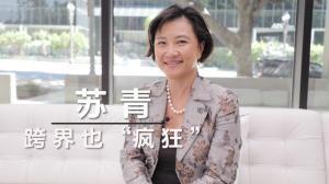 """【洛城会客室】苏青:一场""""中年危机""""开启的电影路"""