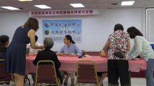 如何领取中国养老金?休斯敦总领馆华埠发养老金审核表