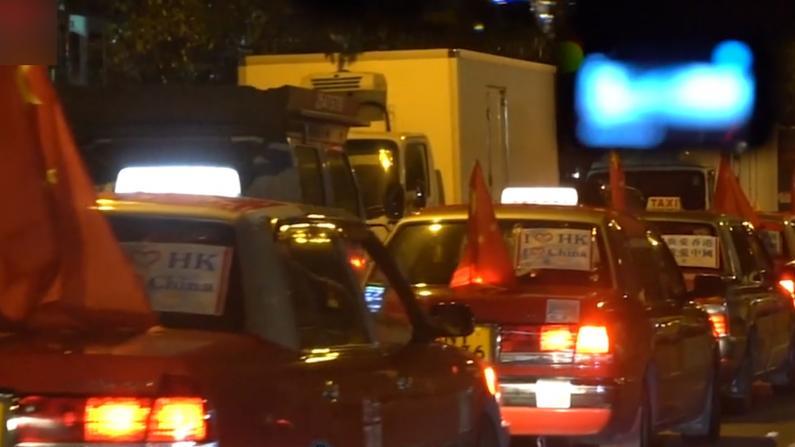 的士司机: 希望香港社会能够回归稳定繁荣