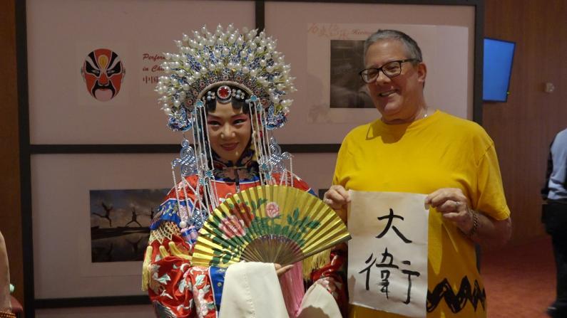休斯敦文化艺术展 书法京剧受欢迎