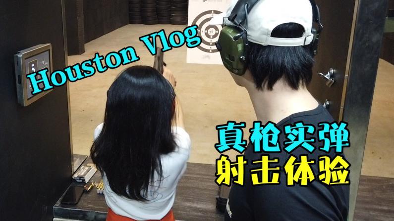 """休斯敦华埠实弹射击Vlog 中餐馆老板""""自卫反击"""""""