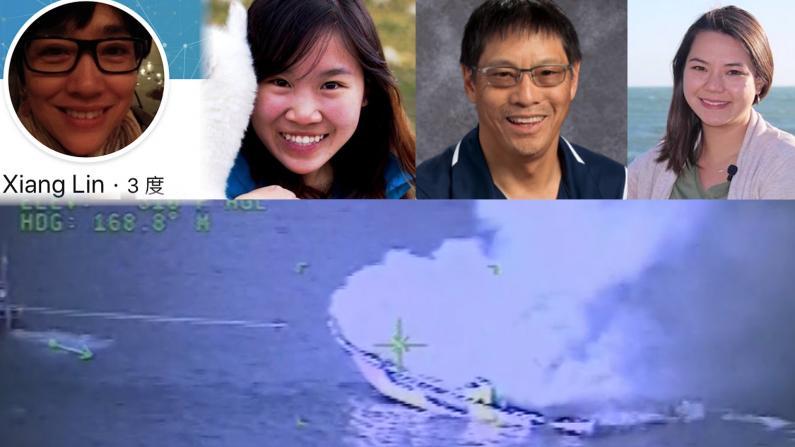 潜水船事故后续 遇难华人升至4人