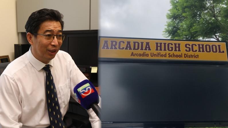 最新排名出炉 华裔聚集地阿卡迪亚学区跻身全美前1%