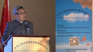 庆祝中国70周年国庆 休斯敦总领馆开通微信公众号