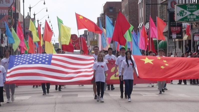 大芝加哥地区华人花车大游行