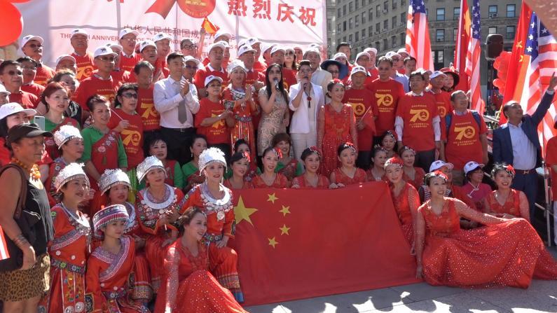 5000人聚纽约富利广场庆中美建交40周年