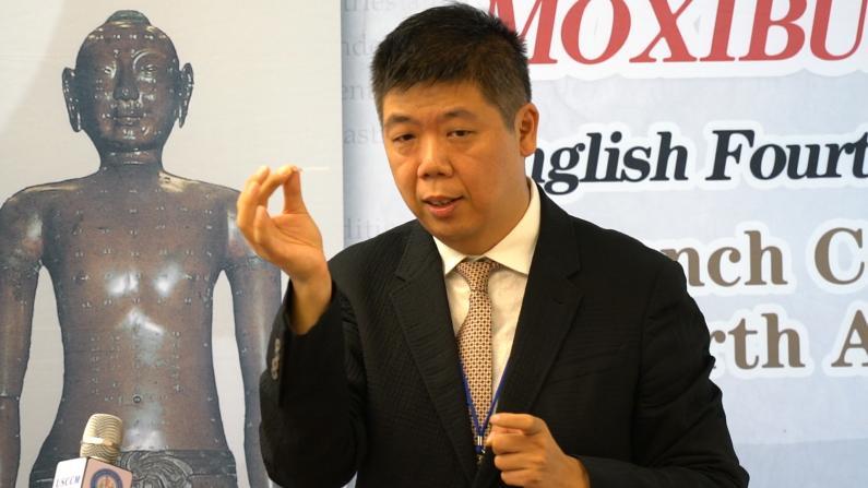 《中国针灸学》英文第四版北美首发 推广现代化中医