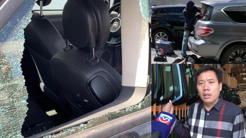 玻璃碎里的旧金山治安 为何让修车厂老板苦笑无奈?
