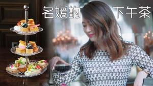 高调的奢华 在水晶宫里用餐什么感觉?