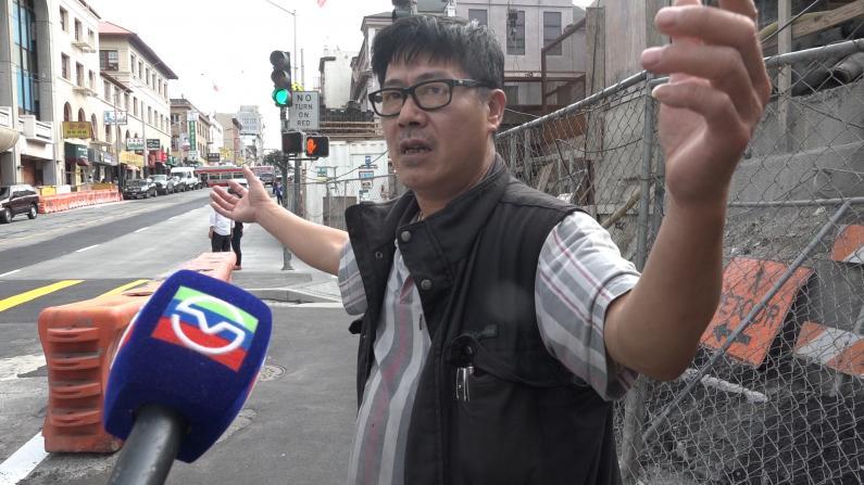 二十年老店业主忍无可忍 旧金山华埠地铁是福是祸?