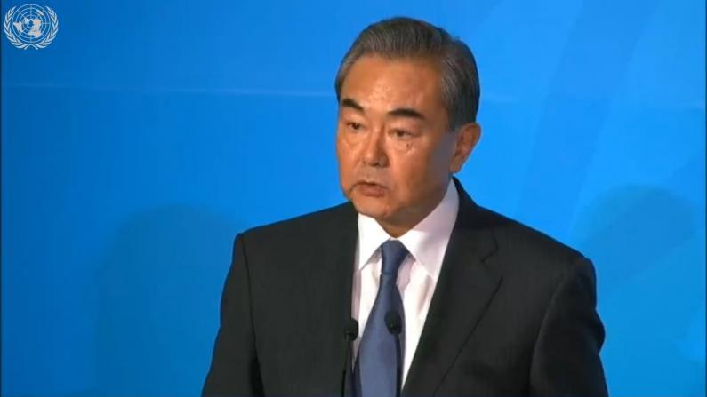 王毅联合国气候行动峰会发言:个别国家的退群改变不了国际社会的共同意志