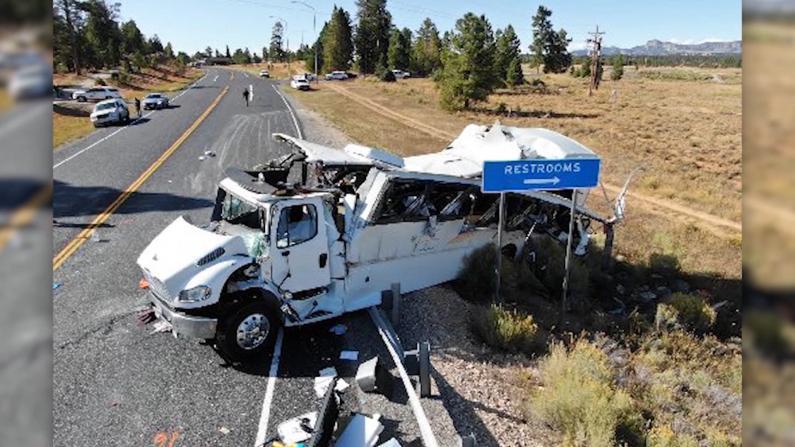 还原犹他车祸现场 涉事旅行公司回应目前情况