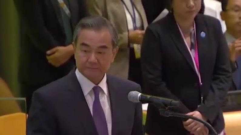 王毅:中国将集中精力办好自己事 让14亿人都过上幸福生活