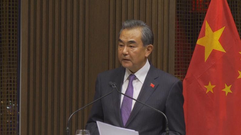 王毅:中国从来无意改变美国 美方也不应总是寻求改变中国