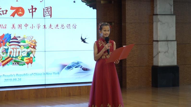 纽约长岛中学生倾情朗诵《我爱你中国》