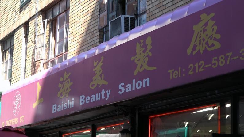 37年老店终熄灯 纽约上海美发厅的最后一天
