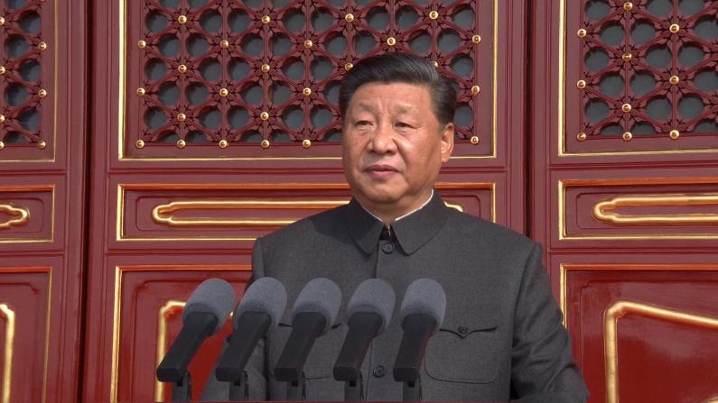 习近平发表重要讲话:中国的明天必将更加美好