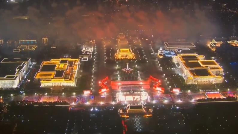 【全程回放】北京今夜璀璨:国庆联欢活动精彩纷呈