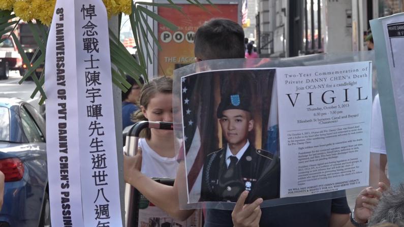 """陈宇晖逝去8周年纪念""""让军中家人不再被霸凌"""""""