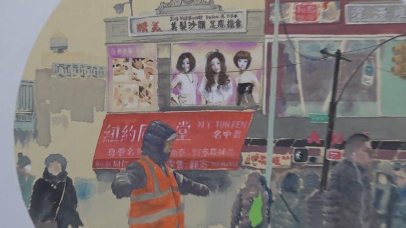 """""""纽约法拉盛的市井情趣"""" 时向东绘画作品里的中国城"""