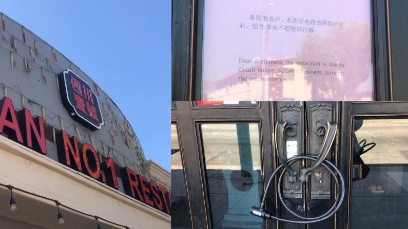 洛杉矶中餐厅遭纵火盗窃 华人聚集地安全再亮红灯