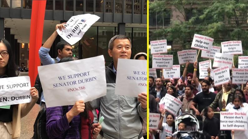 S386移民提案支持者VS反对者 芝加哥联邦大楼前对峙