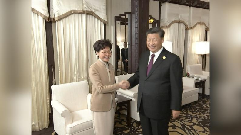 """习近平会见林郑月娥 对香港""""修例风波""""这样表态"""