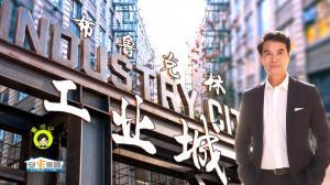 """雨中漫步纽约市第二个""""切尔西工厂"""" 告诉你什么是布鲁克林制造"""