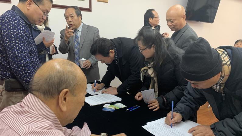 美东华人社团联署致信阻川普签涉港法案