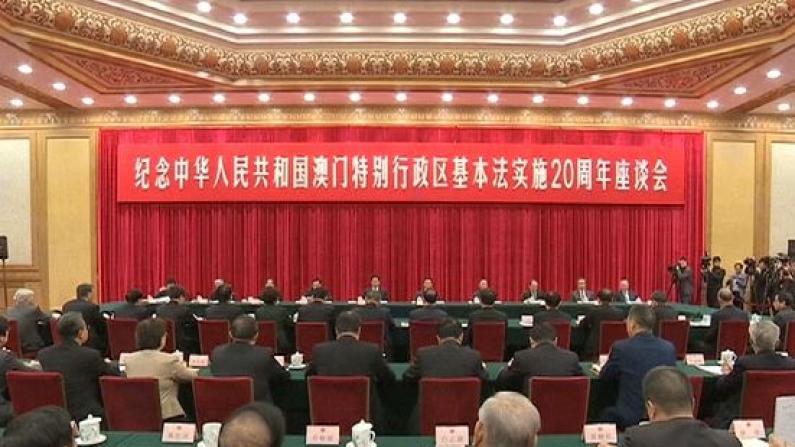 栗战书:香港要好好领会中央全面管治权与高度自治权关系