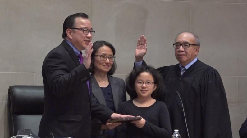 纽约州高等法院第5位华裔法官 宣誓就职