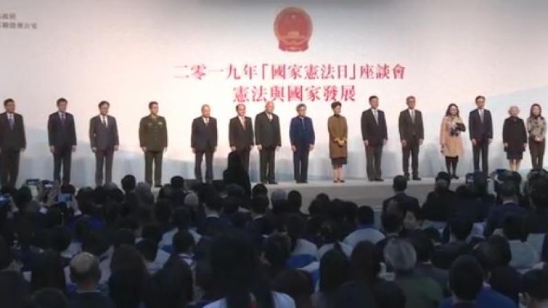 林郑月娥:增强香港全社会的国家意识和民族认同