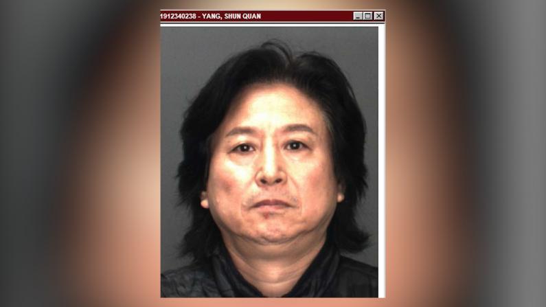 震惊!涉嫌持有儿童色情物 南加华裔画家被捕