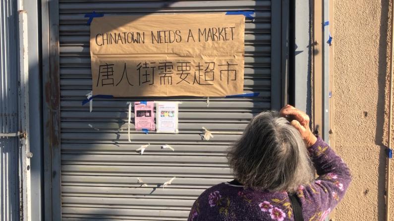 """最后一家超市不堪租金上涨关门 洛杉矶华埠居民:""""唐人街需要超市"""""""
