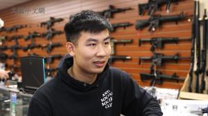枪击案、盗窃案发生推动纽约枪械店生意