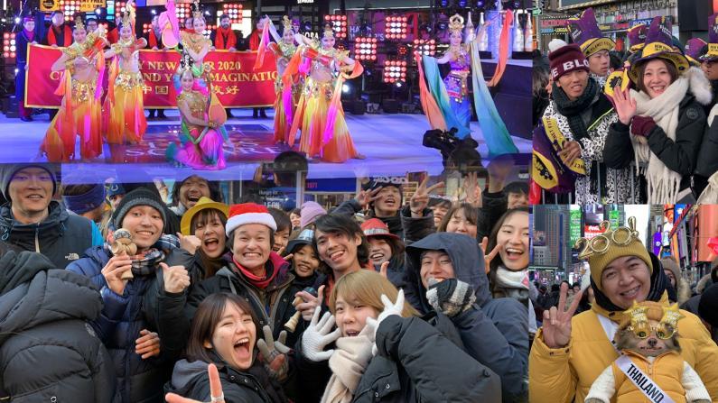 敦煌飞天开启2020纽约时报广场跨年夜 凌晨4点排队太疯狂!