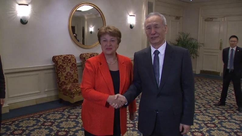 """刘鹤会见IMF总裁、美中贸委会会长:""""美中达成协议有利世界"""""""
