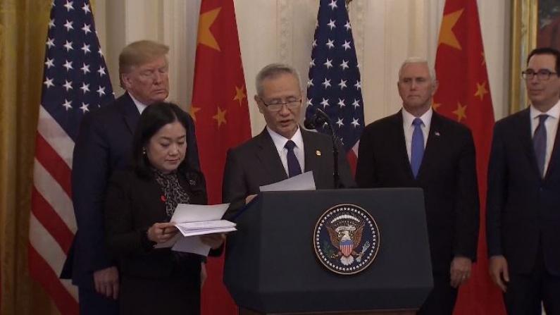 美中签署贸易协议前 刘鹤宣读习近平口信