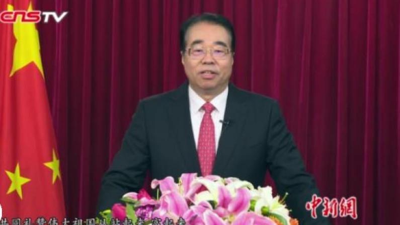中国国侨办主任许又声向海外侨胞送新春祝福