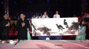 """Hello Panda Festival""""曹俊日""""中华竹乐与中国画的视听盛宴"""
