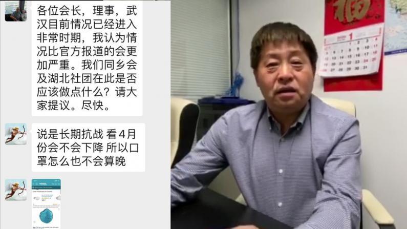 纽约旅行社倒贴$100退票武汉 记者访航空公司退票情况