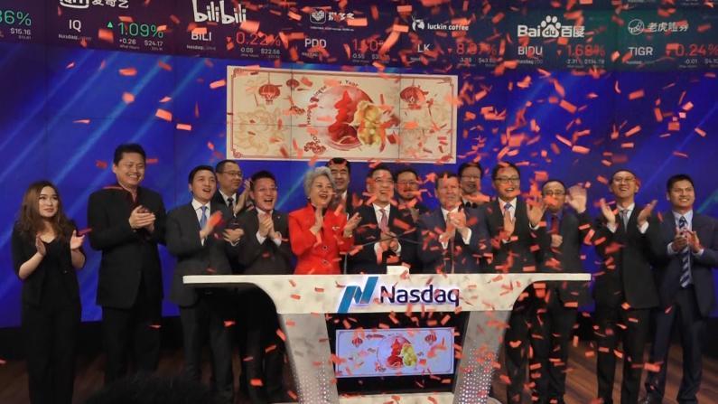 纳斯达克敲钟庆鼠年春节 黄屏:我有三个愿望
