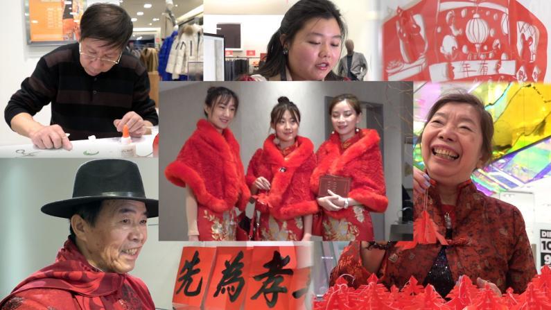 闹新春 纽约这家百年老店把中华传统艺术表演带进商场