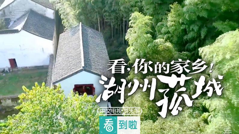 家乡新模样:穿越千年的吴越古城